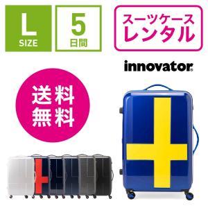 スーツケース レンタル 送料無料 TSAロック≪5日間プラン≫イノベーターファスナータイプ innovator INV63T (5〜10泊タイプ:Lサイズ:70cm/70L)|ry-rental