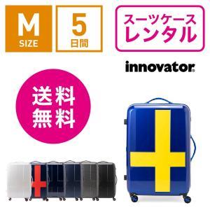 スーツケース レンタル 送料無料 TSAロック≪5日間プラン≫イノベーターファスナータイプ innovator INV63T (3〜5泊タイプ:Mサイズ:62cm/50L)|ry-rental