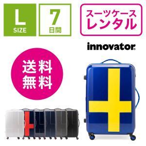 スーツケース レンタル 送料無料 TSAロック≪7日間プラン≫イノベーターファスナータイプ innovator INV63T (5〜10泊タイプ:Lサイズ:70cm/70L)|ry-rental