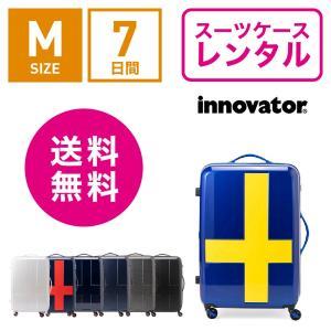 スーツケース レンタル 送料無料 TSAロック≪7日間プラン≫イノベーターファスナータイプ innovator INV63T (3〜5泊タイプ:Mサイズ:62cm/50L)|ry-rental