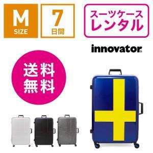スーツケース レンタル 送料無料 TSAロック≪7日間プラン≫イノベーターフレームタイプ innovator INV58T (3〜5泊タイプ:Mサイズ:66cm/60L)|ry-rental