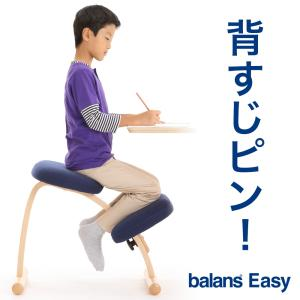 学習椅子 木製 学習チェア 姿勢 イス 姿勢が良くなる椅子 ...