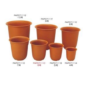 装飾資材 ペールポット(6号)  ベース 植木鉢 プラスチック製[PAPO7111C] ryoccadou