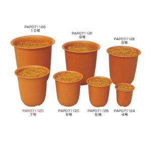 装飾資材 ペールポット(下草付き7号) ベース 植木鉢 PAPO7112D ryoccadou