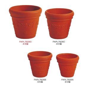 装飾資材 ポット レッドリーフカバー(45型) 植木鉢 ベース[PAPL7506D] ryoccadou
