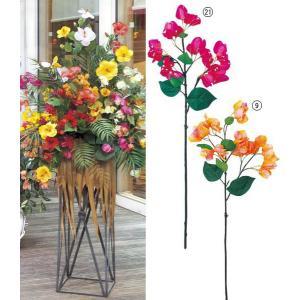 造花 花 フラワー ブーゲンビリア(24) 人工観葉植物 花束[FLSP3772]|ryoccadou