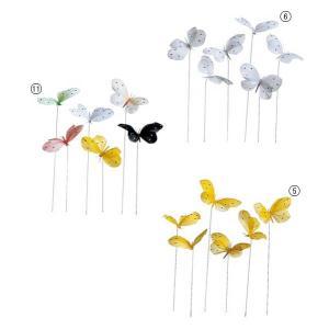 店舗装飾 9cmバタフライ(24個セット) 造花 フラワー 人工観葉植物[DIAM1601]|ryoccadou