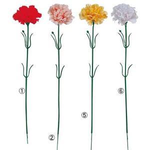 造花 花 フラワー ミニカーネーション 人工観葉植物 花束[FLSP1354]|ryoccadou