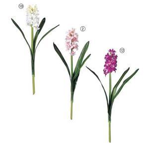 造花 花 フラワー ヒアシンス 人工観葉植物 花束 FLSP1564|ryoccadou