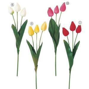 造花 花 フラワー チューリップ(3) 人工観葉植物 花束 FLSP1769|ryoccadou