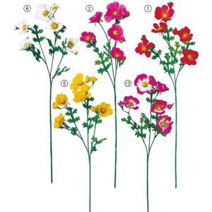 造花 観葉植物 装飾 造花 コスモス5/3 こすもす FLSP5277 飾付け