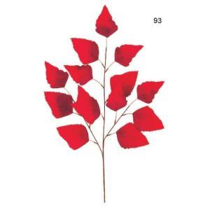 オータム リーフ ブランチ バーチスプレイ(14)造花 フラワー[LESP5131]|ryoccadou