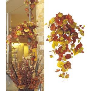 オータム リーフ 造花 グレープブッシュ(155)フラワー 人工観葉植物[LEBU5626]|ryoccadou