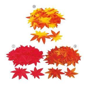 オータム リーフ 落葉 モミジリーフ ハロウィン造花 人工観葉植物[LEPT5157]|ryoccadou