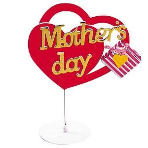 母の日 スタンド(1) MOTHER'S DAY 飾り デコレーション DEST1628 ryoccadou