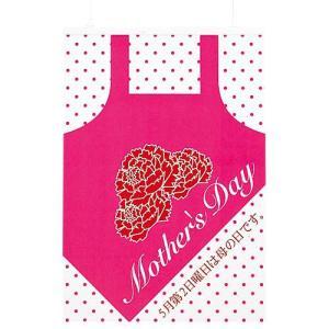 母の日タイトル(7) 母の日 MOTHER'S DAY 装飾デコレーション[DETI1637] ryoccadou