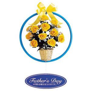 父の日 タイトル(5) FATHER'S DAY 飾り デコレーション DETI3623|ryoccadou