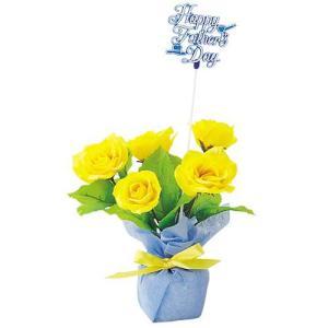 父の日 ローズポット(3) FATHER'S DAY 飾り 造花 人工観葉植物[FLGD3687]|ryoccadou