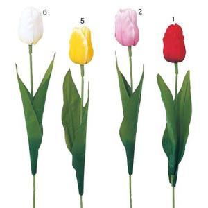 造花 花 フラワー チューリップ(1) アートフラワー FLSP1761|ryoccadou