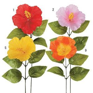 造花 観葉植物 装飾 飾り付け ハイビスカス(S/4) FLSP3899