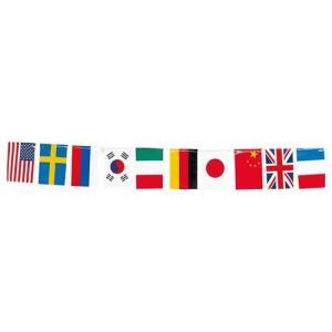 イベント装飾 のぼり ペナント :5m 万国旗(10ケ国) パーティ 装飾用品[SPFL7008]|ryoccadou