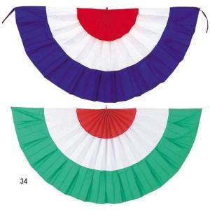イベント装飾 のぼり ペナント:幕 180cm幅 綿旭光幕 緑色 パーティ[SPFL7011]|ryoccadou