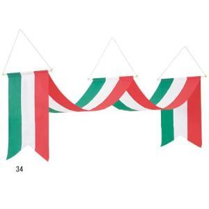 イベント装飾 のぼり ペナント 180cm ウェーブペナント パーティ[SPFL7043]|ryoccadou