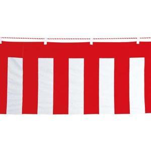 イベント装飾 のぼり ペナント 35x360cm 綿紅白幕(紅白ひも付き)[SPFL7055]|ryoccadou