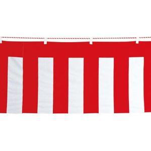 イベント装飾 のぼり ペナント 35x540cm 綿紅白幕(紅白ひも付き)[SPFL7056]|ryoccadou
