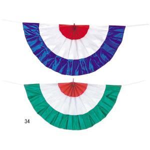 イベント装飾 のぼり ペナント:幕 90cm幅 サテン旭光幕 緑色 (ひも付き)[SPFL7068]|ryoccadou