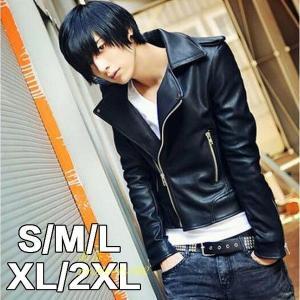 【品 番】ryo9eefy3820 素材:PU カラー:画像通り ブラック サイズ:約 S:着丈:6...