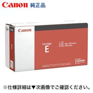 キヤノン カートリッジE ブラック 純正トナー (CRG-EBLK) (ファミリーコピア/ミニコピア FC200,FC310,PC770,PC950 他多数対応) ryohin107