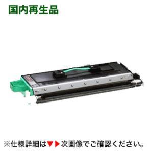 コニカミノルタ 1830/1830f コピーキット 大容量リサイクルトナー(モノクロ複合機 bizhub 1830 / 1830f 対応) ryohin107