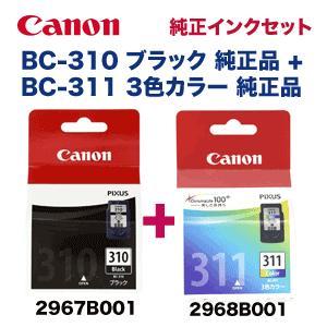 キヤノン BC-310 ブラック 純正インク+ BC-311 カラー3色 純正インクセット(PIXUS MX420, MX350, PIXUS iP2700, PIXUS MP480他 対応)(2967B001,2968B001)|ryohin107