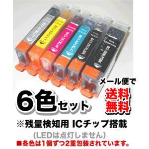 (6色セット)キヤノン対応 互換・新品インク BCI-351XL(BK/C/M/Y/GY)+BCI-350XL (大容量) PIXUS MG7530, MG7130, MG6730, MG6530, MG6330, PIXUS iP8730 対応|ryohin107