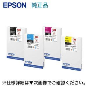 【新品4色セット】エプソン 純正インクカートリッジ ICBK93L, ICC93L, ICM93L, ICY93L 大容量 (PX-M7050, PX-M705, PX-M860, PX-S860, PX-S7050 他対応 ) ryohin107