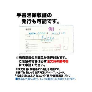 (ドラム 4本セット)沖データ ID-C3KK, KC, KM, KY 純正イメージドラム (C810dn, MC860dn, C830dn, MC860dtn対応) ryohin107 02