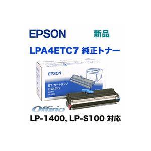 エプソン LPA4ETC7 純正トナー (ETカートリッジ)( LP-1400, LP-S100 対応) ryohin107