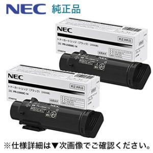 【2本セット】NEC PR-L5800C-14 ...の商品画像