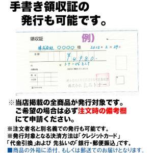 【2本セット】NEC PR-L5800C-14...の詳細画像1