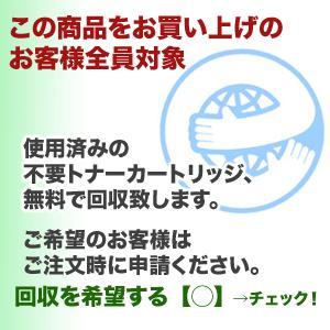 【2本セット】NEC PR-L5800C-14...の詳細画像2