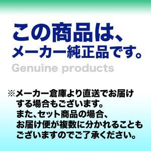 【2本セット】NEC PR-L5800C-14...の詳細画像3