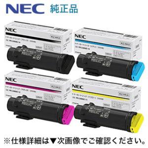 【4色セット】NEC PR-L5800C-14...の関連商品4
