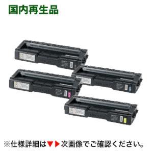 (4色セット)リコー SP トナーカートリッジ C200 (黒・青・赤・黄) リサイクルトナー (RICOH SP C250L , C250SFL 対応) ryohin107