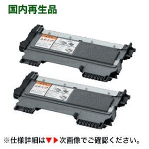 ブラザー工業 TN-27J リサイクルトナー  2本セット (HL-2240D, 2270DW, DCP-7060D, 7065DN, MFC-7460DN, FAX-7860, FAX-2840 対応) ryohin107
