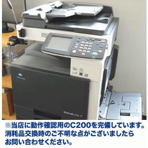 (新品・4色セット)コニカミノルタ bizhub C200 / C200R対応 TN214K,C,M,Y 大容量 海外純正トナーセット|ryohin107|04