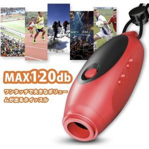 電子 ホイッスル  3種音色 電子音 スポーツ トレーニング 120db 大音量