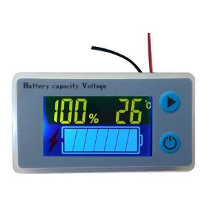 12V デジタル 電圧計 バッテリー 残量測定 温度表示 電圧モニター セッアップ済