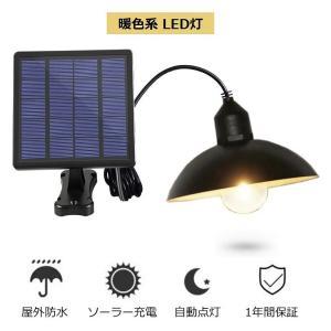 LED ソーラー ガーデン ライト ランプ センサー 自動 点灯 消灯 暖色系 防水 取付簡単