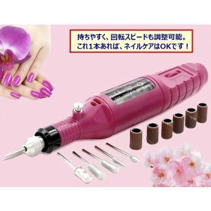 電動 ネイルケア セット ネイル ポリッシャー 爪やすり 甘皮処理 ツメ 磨き